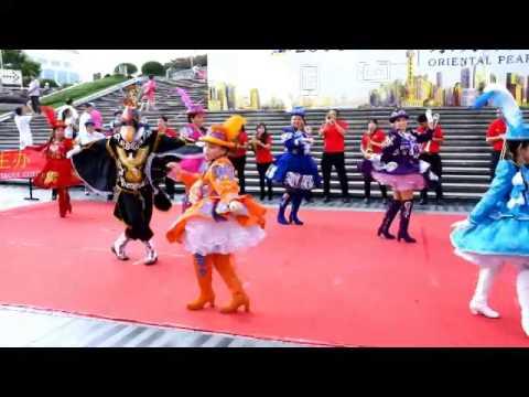 2014 Shanghai Tourism Festival - Banda Renacer of Chile 1