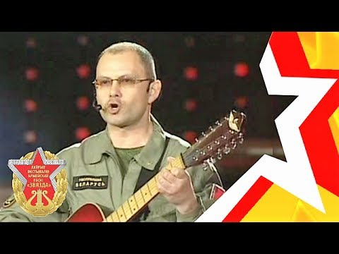 Николай Анисимов - Война-войнушка