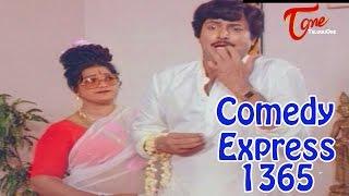 Comedy Express 1365 || Back to Back || Telugu Comedy Scenes