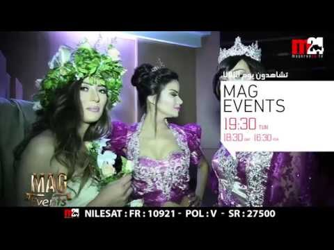 Bande Annonce Mag Events  coulisse naouret el hawa , Fashion Arab...  |  Mardi,   26-05-2015