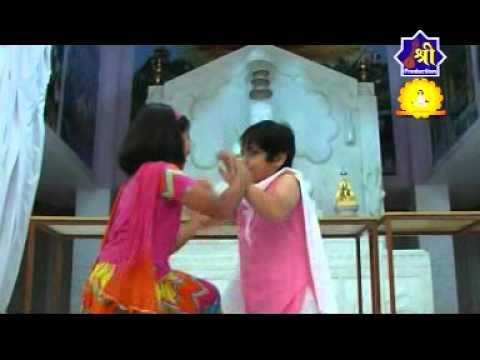 Jain Song  -  Ek Thi Mani Ek Gumani video