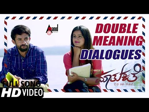 Maathukathe Double Meaning Dialogues | HD Video Trailer | Krishna Kumar, Gowthami Gowda | Lucky