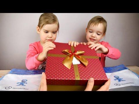 Открываем ПОДАРКИ! Подарок от Mercedes-Benz, коробочка для девочек от подписчиков и большой СЮРПРИЗ!