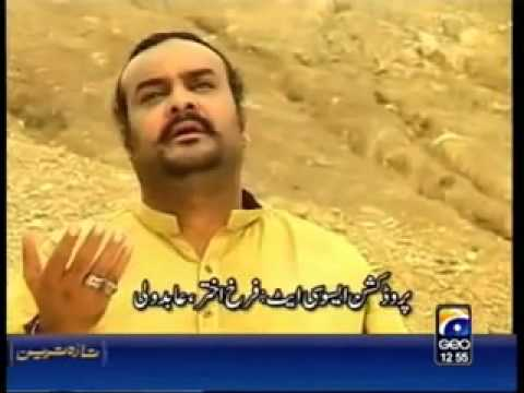 Dua Mangta Hoon   Amjad Sabri   Youtube video