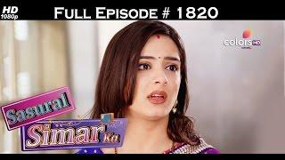 Sasural Simar Ka - 5th May 2017 - ससुराल सिमर का - Full Episode (HD)