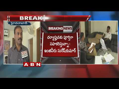 ACB raids on Telangana Irrigation Chief Engineer Suresh Kumar's Residence