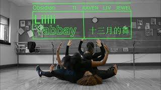 [Obsidian] SEVENTEEN(세븐틴) 'Lilili Yabbay(13월의 춤)' Dance Cover (Ft. Liv + Jewel)