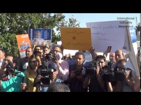 Protest on World Press Freedom Day at Beit El checkpoint, Palestine