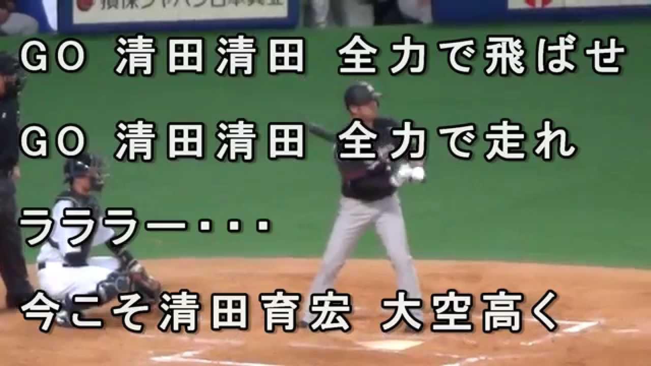 清田育宏の画像 p1_31
