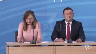 PD akuza qeverisë: Tender korruptiv 15 mln euro - News, Lajme - Vizion Plus