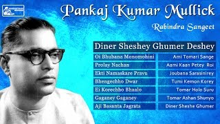 Best of Pankaj Kumar Mullick | Rabindra Sangeet Album  | Bengali Songs Audio Jukebox