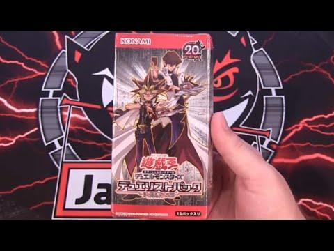 Yugioh Duelist Pack Battle City Cards Yugioh Duelist Pack Battle