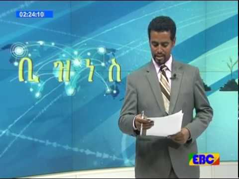 Business  ebc News evening August 9 2017