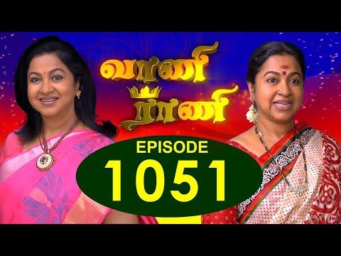 Vaani Rani - Episode 1051 - 07/09/2016 thumbnail