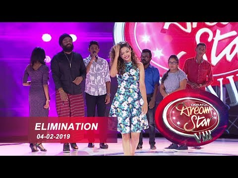 Dream Star Season VIII | Elimination 03rd February 2019