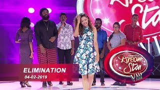 Dream Star Season 08 | Elimination 03rd February 2019