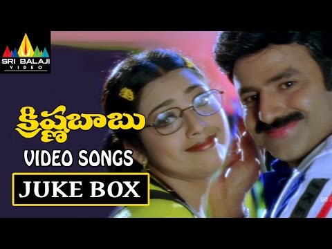 Krishna Babu Movie Full Video Songs Back To Back - Balakrishna, Raasi, Meena video