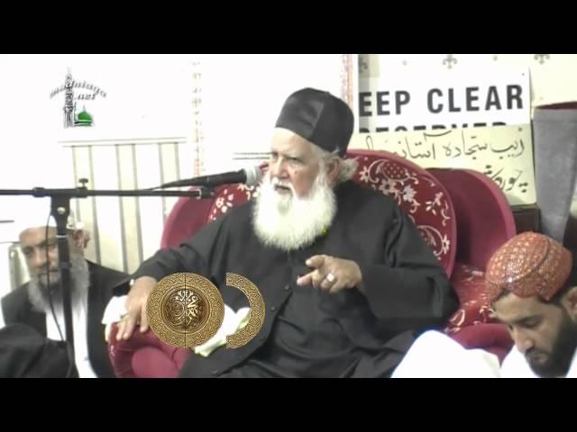 Kali Dastaar Mubarak by Pir Syed Muhammed Fazlay Usman Haider Ali Shah & Baba Jee Sarkar