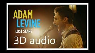 Adam Levine - Lost stars (3d audio)
