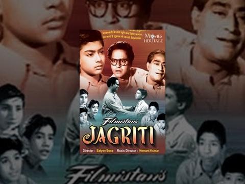 Jagriti (1954) Full Movie - Super Hit Old Bollywood Hindi Movie | Movies Heritage