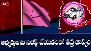 Suspense Still Continues Over 12 TRS MLA Candidates | Political Junction | TV5News