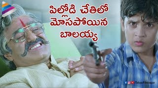 Balakirshna Cheated by a Boy | Adhinayakudu Telugu Movie Scenes | Raai Laxmi | Telugu FilmNagar
