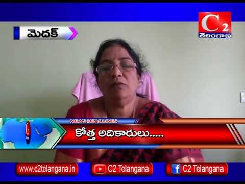 MDK  నిజాంపేట్ : గ్రామా కొత్త అధికారుల నియమాలు జరిగాయి | 03-08-2018