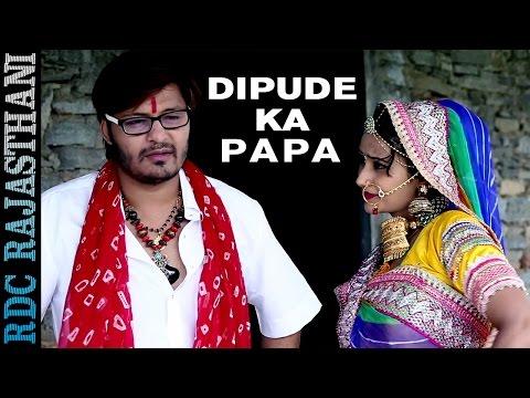 Dj Hits: Dipude Ka Papa - Baba Ramdev Ji Song | RICHPAL, Sunita | ft.Nutan Gehlot | Rajasthani Songs