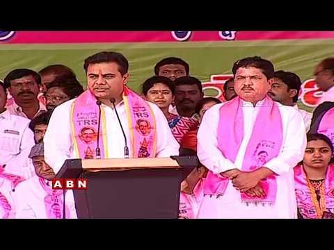 KTR Meeting | Public Meeting in Kukatpally Constituency | ABN Telugu