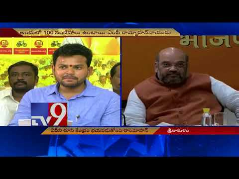 BJP Afraid Of AP : MP Ram Mohan Naidu || AP Special Status - TV9