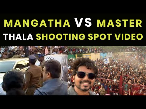 Thala Ajith Public Appearance - Unseen Video video