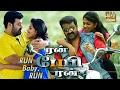 Run Baby Run Tamil Full Movie   Action Comedy Movie   HD 1080   Mohanlal Amala Paul Movie