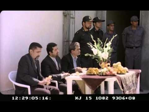 Filme Gashte Ershad Sahnehaye Sansor Shode