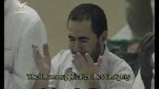 do3a الدعاء **الشيخ عبد الرحمن السديسي**
