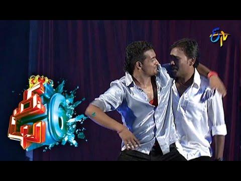 Udayinchina Suryudini adiga Song - Sekhar Performance - 15 - Dhee 6 - ETV Telugu thumbnail