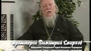 Беседы с батюшкой. Богородица в жизни христианина. Эфир от 18 сентября 2011 г.