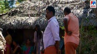 വീടിന്റെ പ്രതീക്ഷയായിരുന്നു കൃപേഷ്; കണ്ണീരായി ഓലപ്പുര    Kasaragod murder - Kripesh house - report