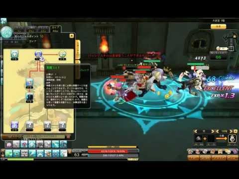 Dragonica  GaiaSummoner New skill