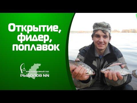 как ловить пикером на реке