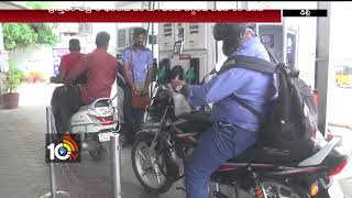 Government Reduce petrol price up to Rs 25 per litre but Not Do | Chidambaram | Delhi