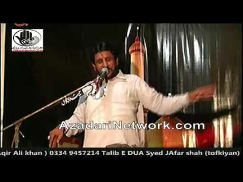 Zakir Nusrat Chandio (Majlis 26 May 2017 Taxilla)