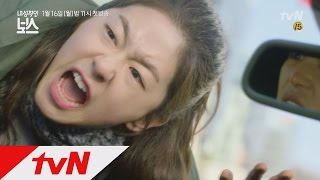 Trailer Introverted Boss