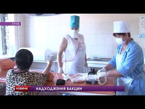 Павлоград отримав вакцину імуноглобуліну та протиправцеву