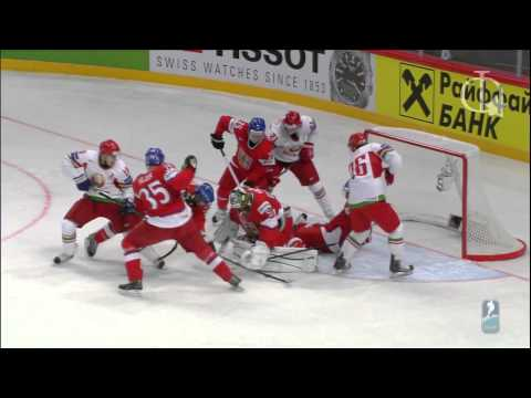 Чемпионат Мира 2013 Чехия Беларусь 2:0 (Czech Republic - Belarus)