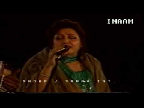 Noor Jehan Live In Concert - Part 2