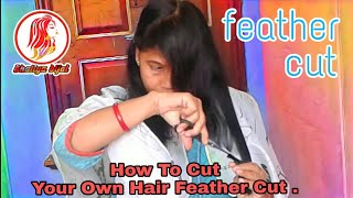 How to cut your own hair feather cut