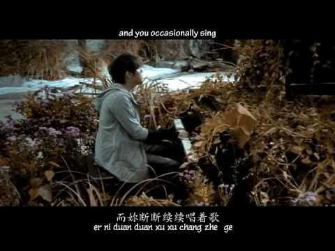 Jay Chou - Shuo Hao De Xing Fu Ne