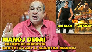 Salman Khan vs Akshay Kumar On EID 2020 | Manoj Desai EXCLUSIVE REACTION | Box Office Challange