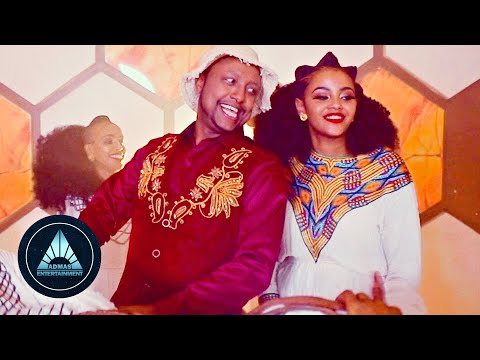 Temesgen Abraham - Kibur Meninetey (Official Video) | Eritrean Music