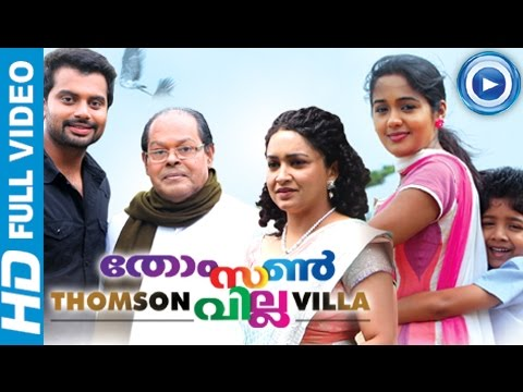 Malayalam Full Movie 2014 New Releases | Thomson Villa | Full Movie Full Hd video
